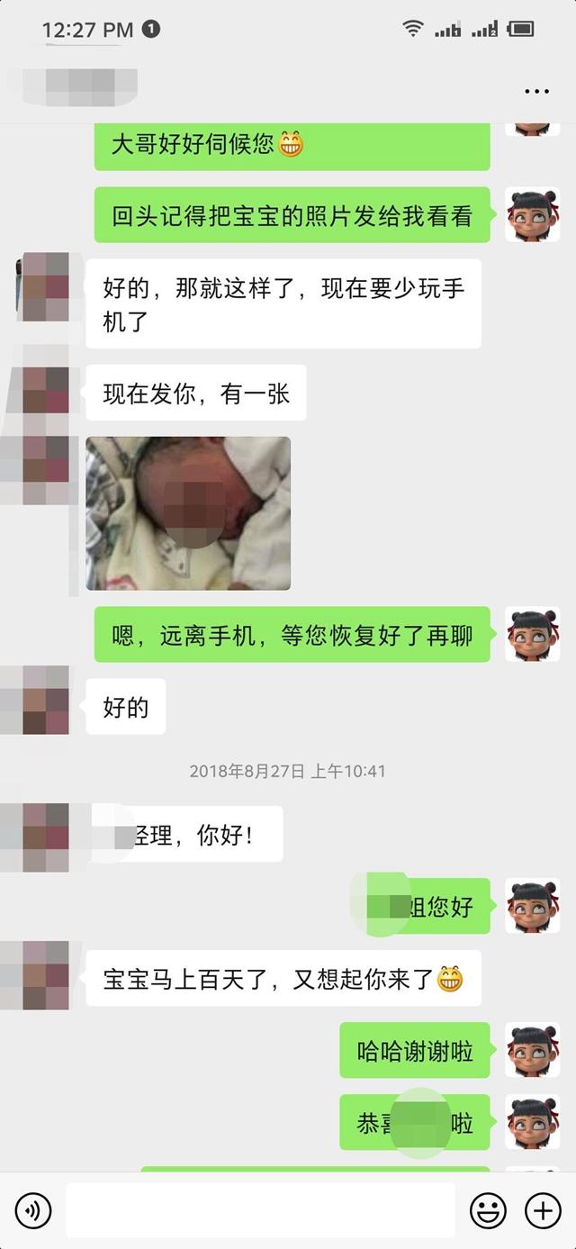 38岁W女士输卵管结扎后想怀孕,通过三代试管喜得健康女宝